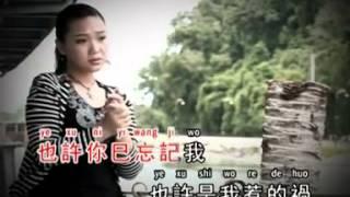 Felicia Low   Zui Ai De Ren Jiu Shi Ni