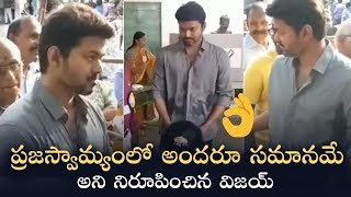 Thalapathy Vijay Cast His Vote Like A Common Man | Lok Sabha Elections 2019