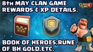 8th MAY CLAN GAMES REWARDS & XP DETAILS😁||BOOK OF HEROES,RUNE OF BH GOLD,ETC😍||CLASH OF CLANS😁