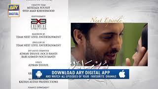 Surkh Chandni | Episode 19 | Teaser | Top Pakistani Drama