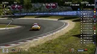 GT6 PP550 RS online race Ferrari 458 Italia @Trial Mountain