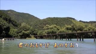 http://wish39.web.fc2.com/category/japan/shimanto01.html 壁紙フリー...