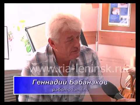 В центре занятости Ленинска-Кузнецкого собрались те, кому необходима работа