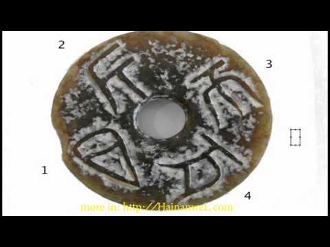 Jade disk with ancient Chinese characters found in Kentucky, USA