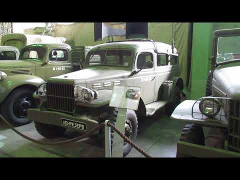 Ленрезерв. Экспозиция автомобилей поставлявшихся по Ленд-лизу.