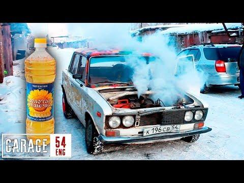 How to destroy your engine: vegetable oil, Pepsi, salt, hydrolock