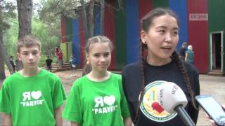 видео Детские лагеря в Якутске на лето 2016 года