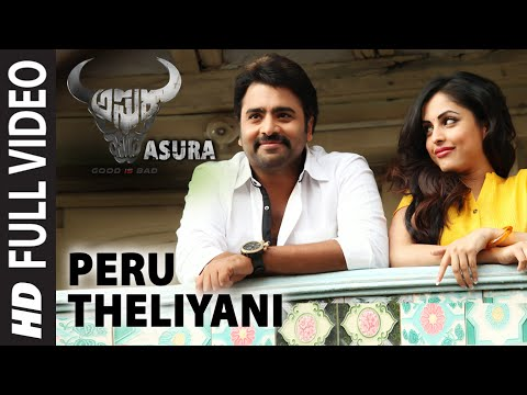 Peru Theliyani Full Video Song || Asura || Nara Rohit, Priya Benerjee