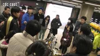 かわぐち社会科見学部 vol.4 川口オートレース場