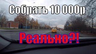Яндекс такси -работа в Санкт-Петербурге