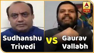 प्रवासी मज़दूरों के मुद्दे पर Sudhanshu Trivedi Vs Gaurav Vallabh | e-Shikhar Sammelan