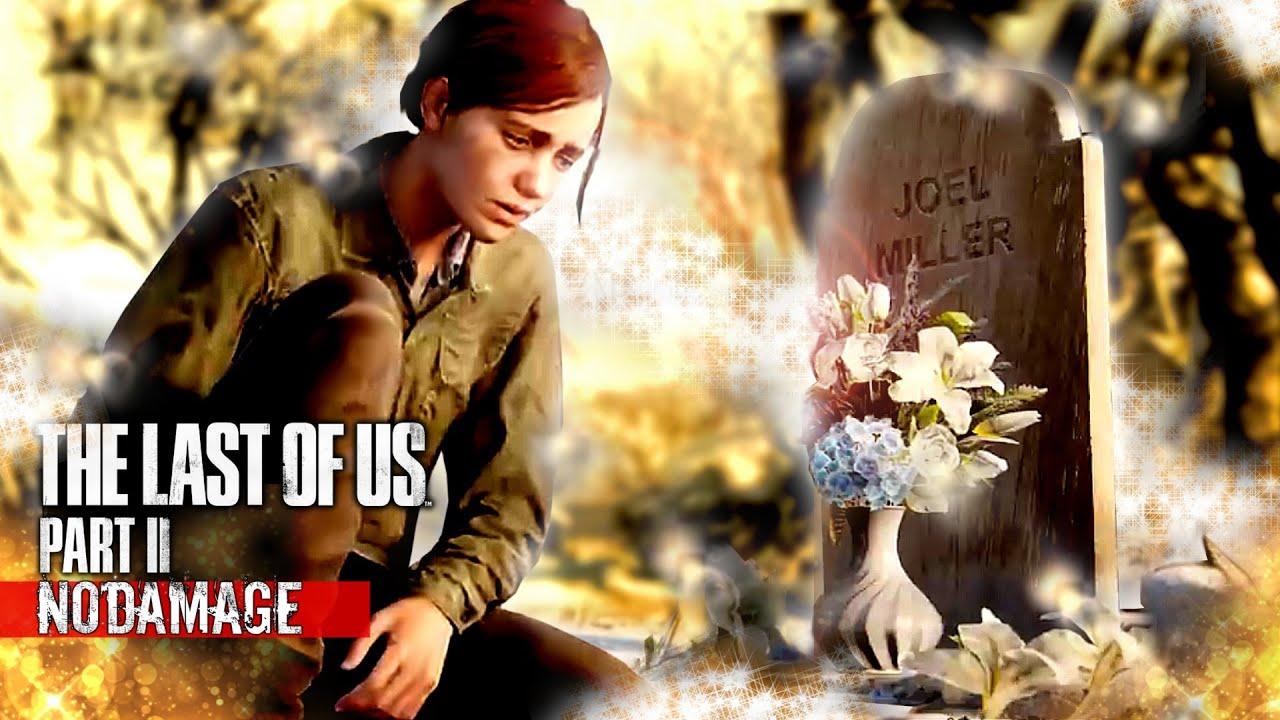 ラストオブアス2 ノーダメージクリア#3素手ナイフのみ ジャクソン完結【攻略解説】The Last of Us Part2 No Damage melee & knife (今回も主要アイテム全回収)