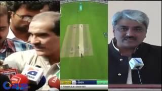 PML N Khawaja Saad Rafique And Khawaja Salman Rafique Comming For PSL Final Match