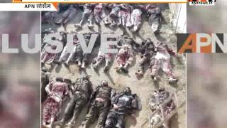 #APN EXCLUSIVE: First visual of terrorists killed in Surgical Strike