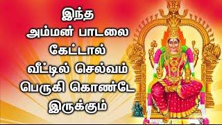 MOST POWERFUL AMMAN SONGS IN TAMIL | Mariamman Tamil Padalgal | Best Tamil Amman Devotional Songs
