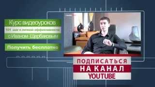 Создание видео заставки для увеличения конверсии подписок на канал YouTube  Портфолио