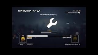 Играем вечерком в Battlefield 4