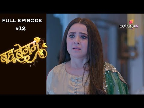 Bahu Begum - 30th July 2019 - बहू बेगम - Full Episode