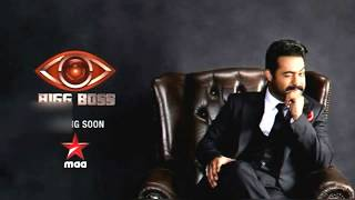 Big boss telugu theme music|NTR
