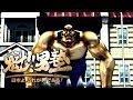 Sakigake!! Otokojuku: Nihon yo, Kore ga Otoko de aru! | Part 9: April 19-21