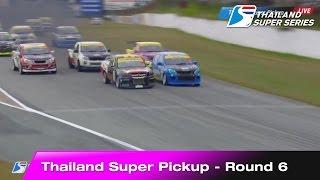 Highlight Thailand Super Pickup Round 6 | Bira International Circuit