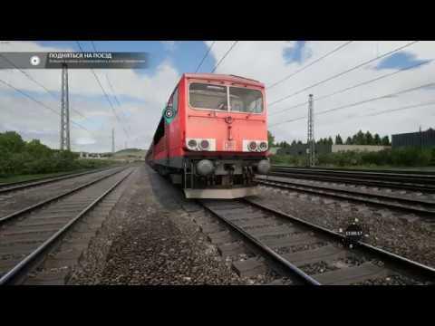 Train Sim World (TSW): маршрут Rapid Transit, знакомство с DB BR 155  