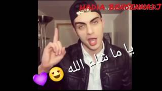محمود العساوي يغني غنية - محلاكي / Mahmoud Al-Issawi