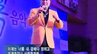 효 음악회(박성호.남진.노사연.조영남-새에덴교회)