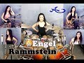 Engel Full band cover  by Ami Kim (#54)