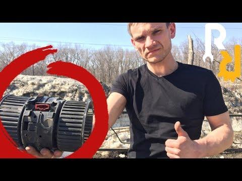 Замена вентилятора | моторчика печки Рено Меган3 (Европа) | Видеолекция#2