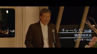 """老舗旅館の再生を目指す人たちの""""おもてなし""""の旅。琵琶湖畔にある老舗..."""