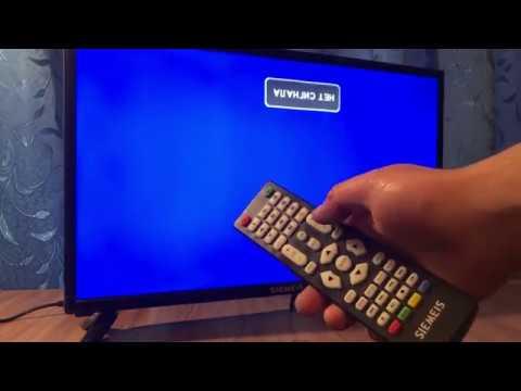 Как повернуть экран на телевизоре