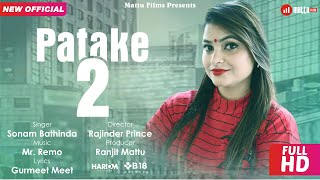 PATAKE 2 || Sonam Bhatinda || Full HD || New Punjabi Song || Latest Punjabi Song 2018 || Mattu Films