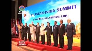 Lao NEWS on LNTV: Foreign media spotlight Asean Summits' positive outcomes.16/9/2016