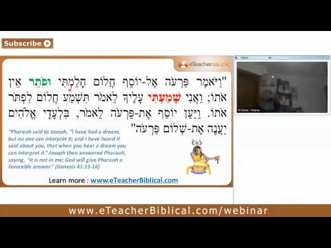 The dreams of Pharaoh | Biblical Hebrew Webinar by eTeacherBiblical.com