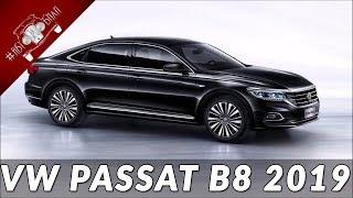 новый VOLKSWAGEN PASSAT B8 2019  Обзор Фольксваген Пассат 2019