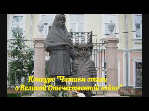Изображение предпросмотра прочтения – ЮлияКруглова читает произведение «Вы смотрели в глаза тех детей» Е.Кириловой