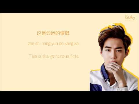 EXO SUHO 수호 & CHEN 첸 - 美丽的意外 Beautiful Accident Color-Coded-Lyrics Chi l Pin l Eng 歌词 by xoxobuttons