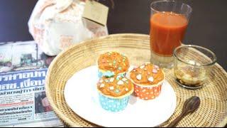 Obhom Thai Tea Cupcake