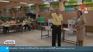 นับคะแนนเลือกตั้งเทศบาลนครนครศรีธรรมราช