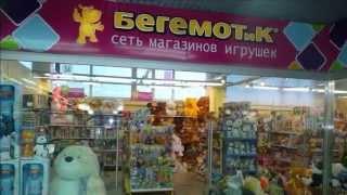 видео Бегемот - франшиза детских игрушек | Франчайзинг в детских игрушках, один из лучших магазинов детских игрушек - бегемот, детский магазин бегемот | Сеть магазинов Бегемот, как детские игрушки купить в интернет-магазине