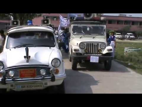 SVEEP RALLY DEPARTING FROM VIPIN HIGH SCHOOL 5th JUne