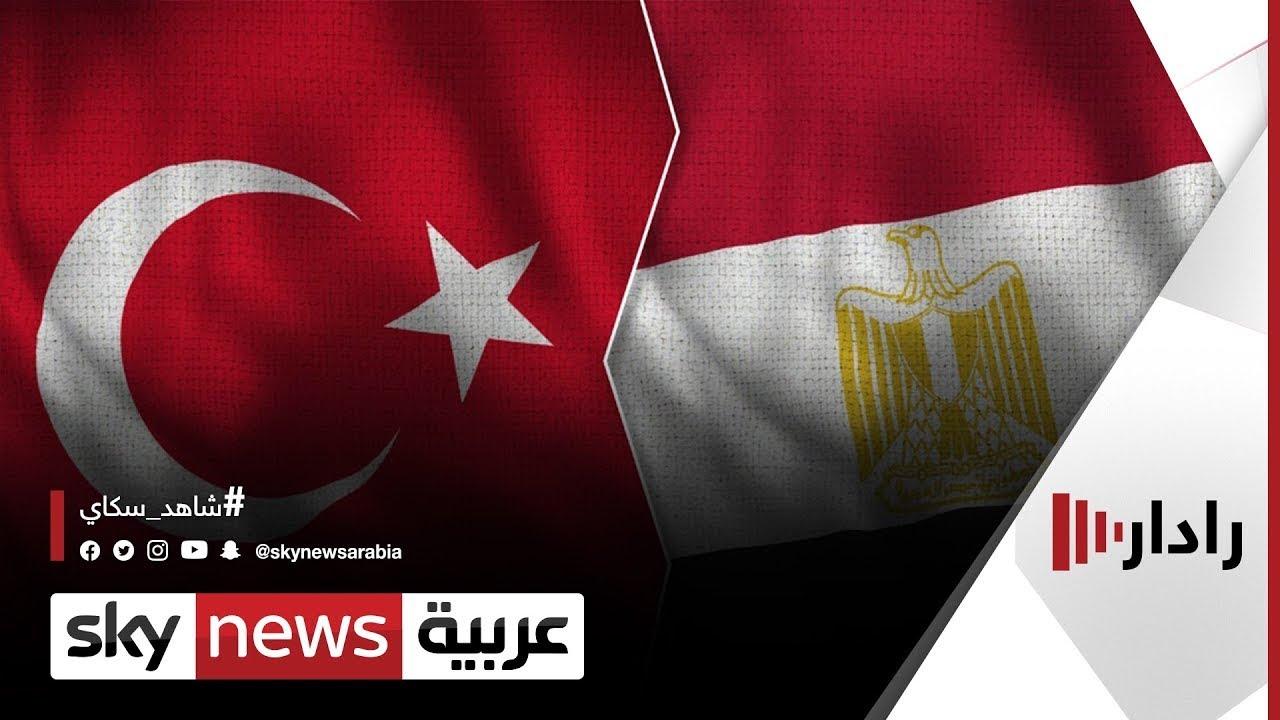 الخارجية المصرية: مشاوراتنا مع الوفد التركي استكشافية   #رادار  - نشر قبل 4 ساعة
