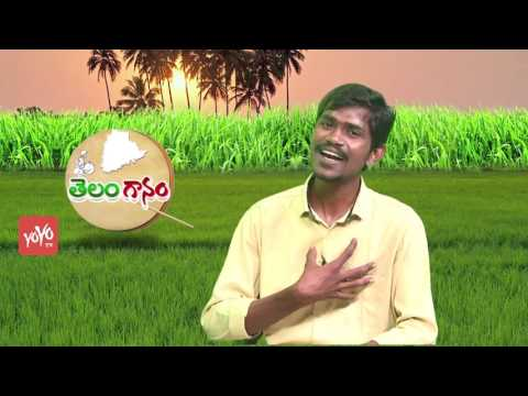 నాన్న పై అద్భుతమైన పాట | Telugu Janapada Songs by Rela Nagaraju | #FolkSongs | YOYO TV Channel