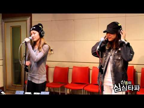 신동의 심심타파 - Miss A - Hush (Live), 미쓰에이 - 허쉬 (라이브) 20131121