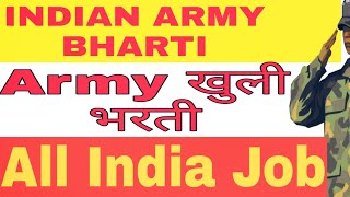 Indian Army Soldier Bharti Recruitment  #IndianArmy
