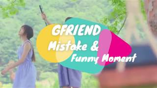 GFRIEND(여자친구) Mistake & Funny moment on Stage