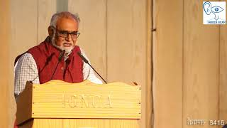 Dr Sachidanand Joshi, Member Secretary, indira Gandhi National Centre For The Arts