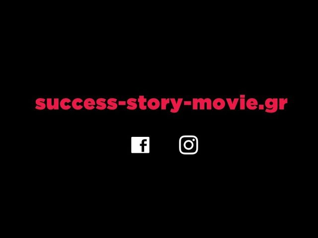Success Story - Showreel