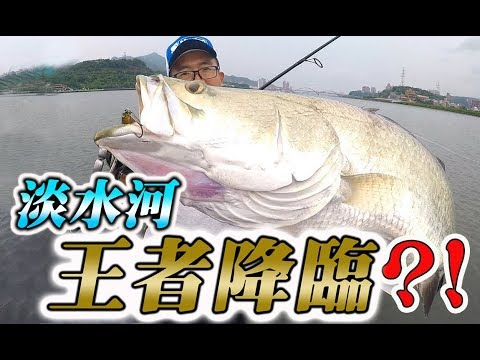 ?    FEAT CZB  (Fishing Fun News)